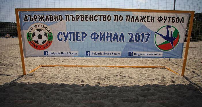 Комисията по плажен футбол към БФС се събира утре във