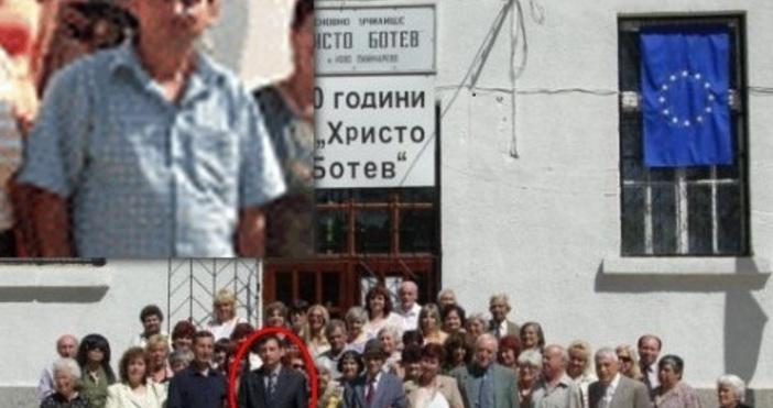 "Директорът на ОУ ""Христо Ботев"" в с. Ново Паничарево Христо"