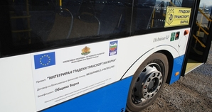 Vazhno Za Pensionerite Vv Varna Zapochva Izdavaneto Na Avtobusni