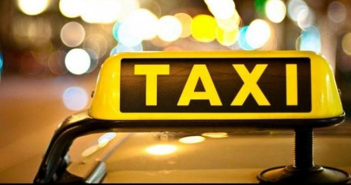 Снимка: ДарикДа се повишат минималните цени за таксиметров пробег от