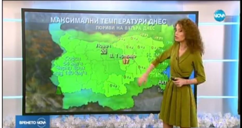 Силен вятър в 12 области в страната, утре - жълт код за валежи