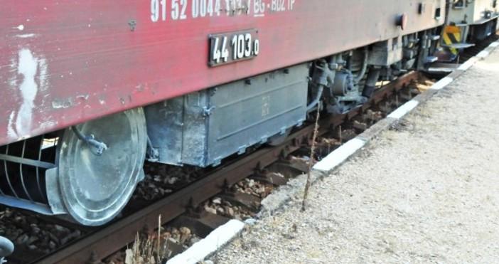 Снимка БулфотоПореден зловещ инцидент е станал в петък на гара