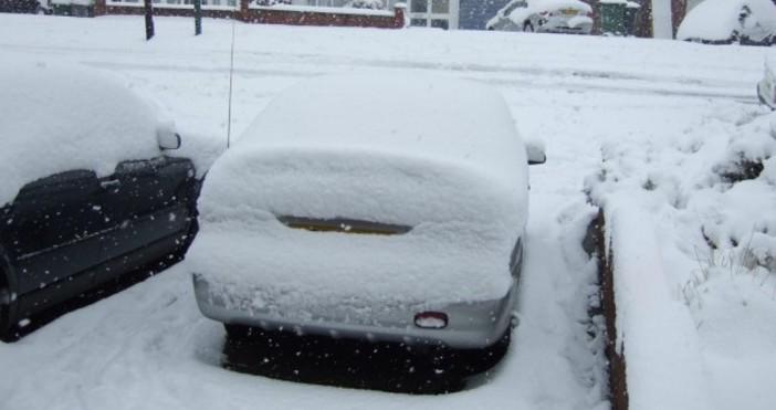 Настъпването на зимния сезон създава много проблеми за шофьорите и