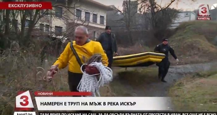 Кадри Канал 3Водолази и пожарникари вадят трупа от водите на