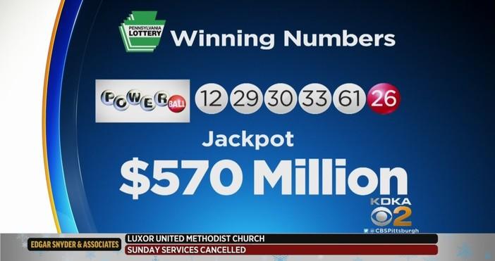 Печелившят билет от американската лотария Powerball, който донесе на притежателя