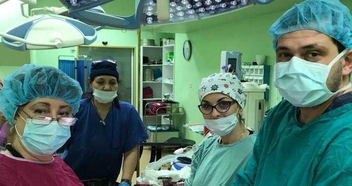 Гинеколози от пловдивска клиника извадиха 18-килограмов туморот корема на 85-годишна
