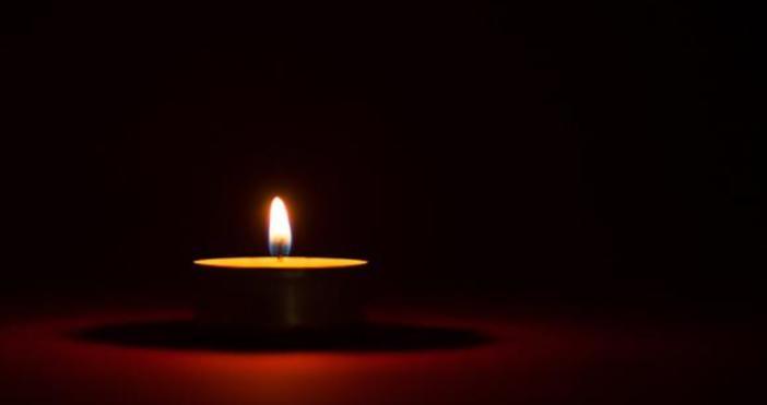 Магистър фармацевт Лили Трендафилова от Враца почина днес. Това съобщи
