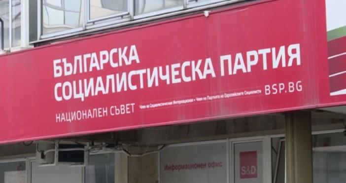 БСП няма да подкрепи ратификацията на Истанбулската конвенция (вижте текста