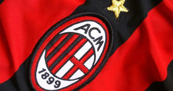 Италианският гранд Милан, който в последните години все повече заприличва