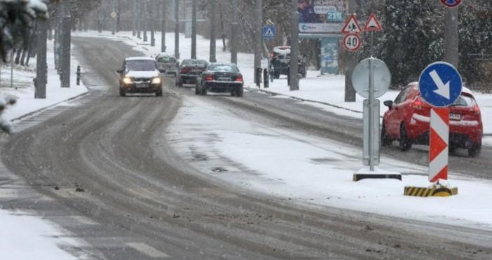 І. МЕТЕОРОЛОГИЧНА ОБСТАНОВКА:Температурите са в интервала от – 9° до