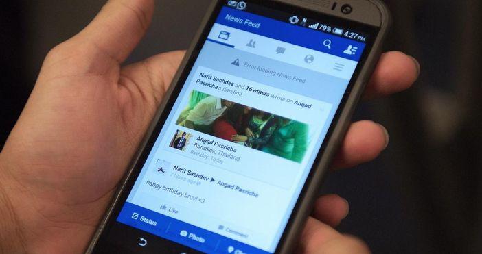 Facebook вече експериментират снова функция, която ще улесни гледането на