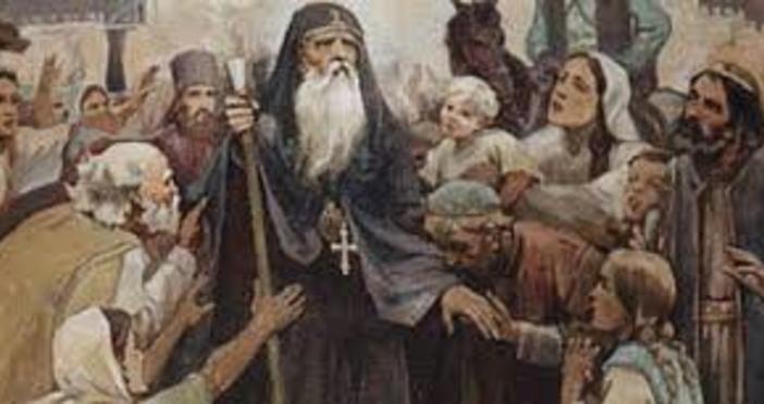 На днешния ден честваме Деня на Патриарх Евтимий, една от