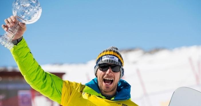Той се състезаваше в паралелния гигантски слалом в СловенияРадослав Янков