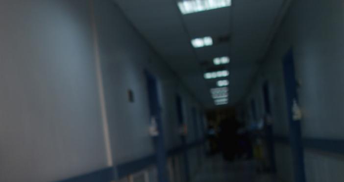 Възможни са нови протести наобщинските болницислед като бъдат запознати с