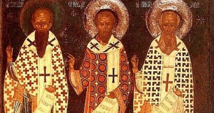На 30 януари всяка година се почита пометта на тримата