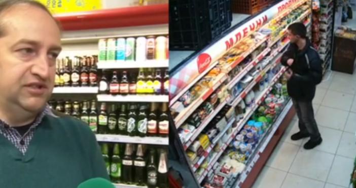 Камери заснеха пореднанагла кражбав столичен магазин за хранителни стоки. В