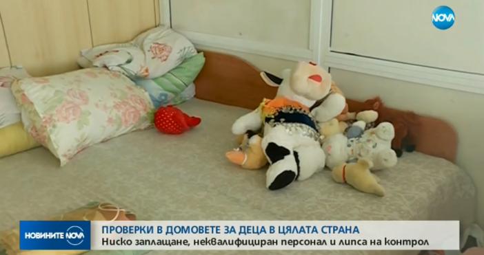 Кадър Нова твСлед случая с насилие в дома в Борован