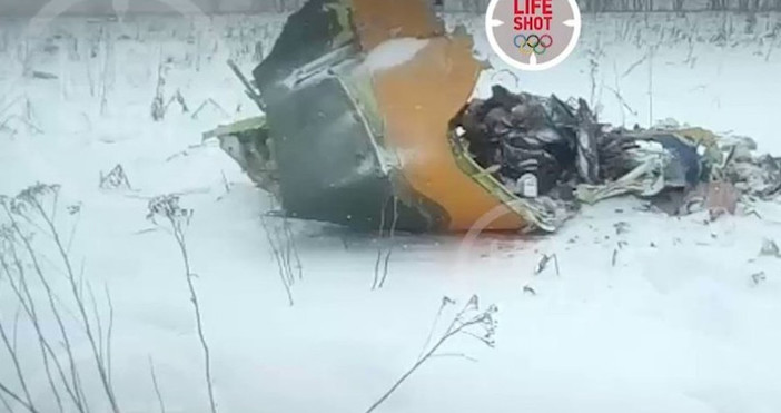 Специалисти от Междудържавната авиационна комисия (МАК) на Руската федерация потвърдиха,
