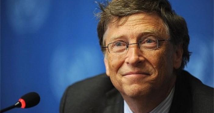 Основателят на софтуерния гигант Microsoft Бил Гейтс обяви, че супербогатите