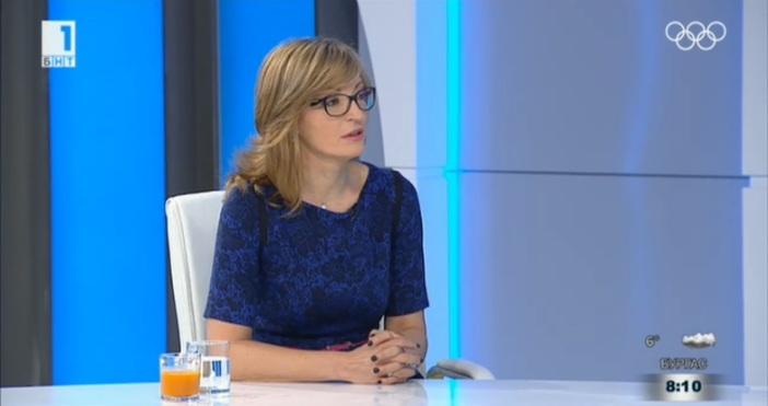 На срещата ЕС-Турция България няма да бъде само територия за