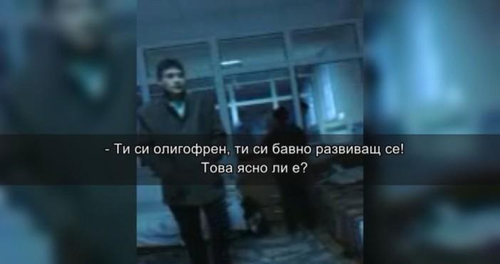 Случаят с агресия в дома в Борован е единичен, заяви