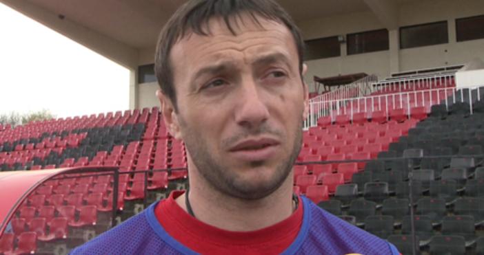 Починалият днес бивш футболен национал Георги Марков получи инфаркт преди