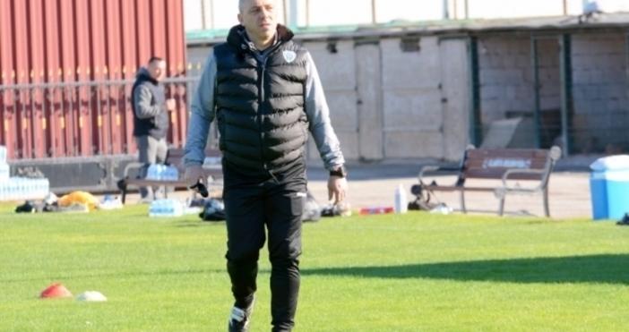 Старши треньорът наЧерно мореИлиан Илиевгарантира, че тимът му ще изглежда