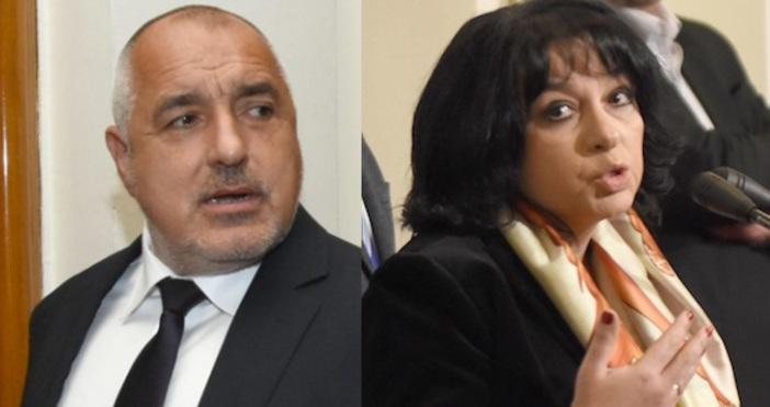 Премиерът Бойко Борисов е поискал лично оставката на министър Теменужка