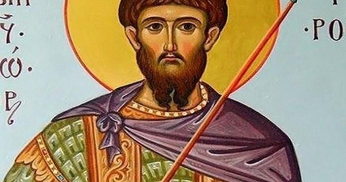 На този ден имен ден празнуват: Тодор, Теодор, Тодора, Теодора,