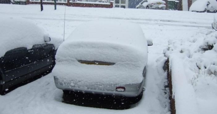 Зимата е тук, а градусите с всяка изминала сутрин стават