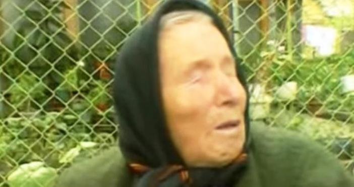 Ванга направила мистериозното пророчество преди 50 годиниИзлезе наяве най-мистериозното пророчество