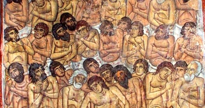 9 Март - Свети Четиридесет мъченици (Младенци)На този ден имен