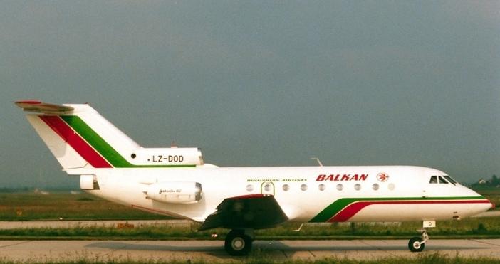 Бордният инженер на разбилия се край летище София самолет Як-40