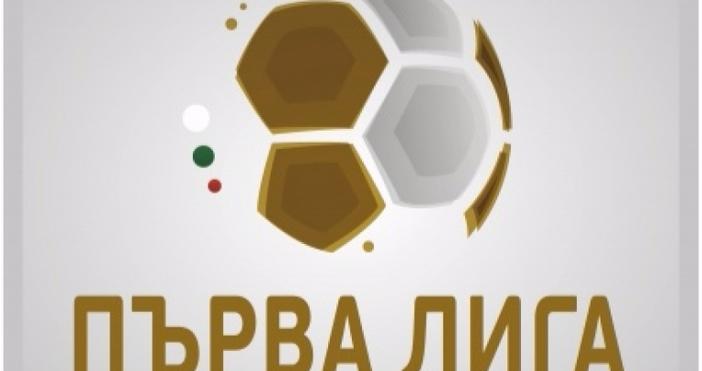 Първа лига – последен XXVI кръг от редовния сезон: Септември