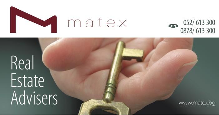 Снимка: Искате да продадете имот по най-лесния, бърз и изгоден начин? МАТЕКС е вашето решение!