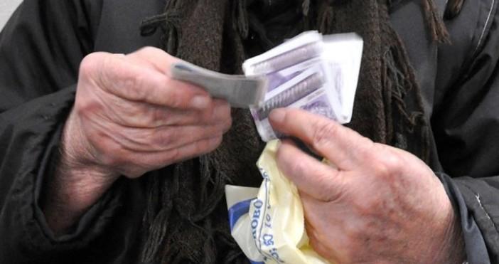 Снимка: архив, Булфото Най-ниските пенсии получават жените в Кърджали, които