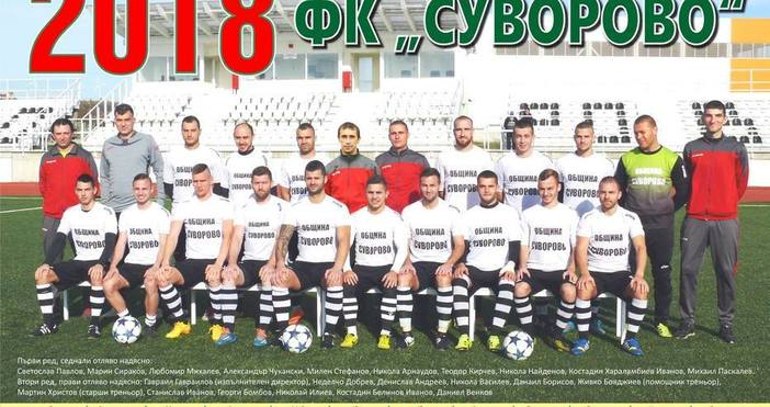 С гол на Сашо Чукански в 70-ата минута Суворово победи