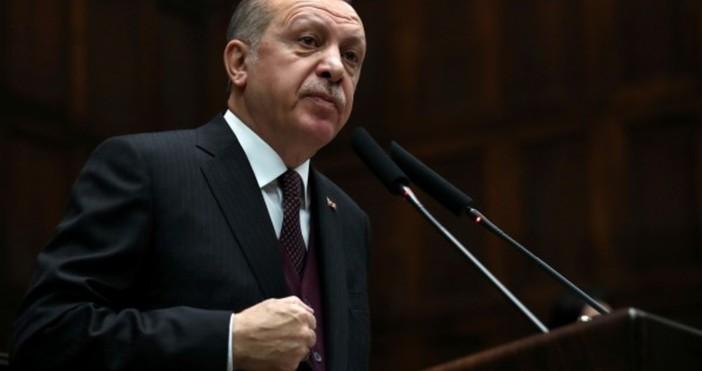 Турският президент Реджеп Ердоган за пореден път нападна вербално Съединените