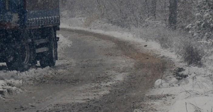 Снимка: БулфотоПътните настилки са мокри, заледени и обработени. Намалена е