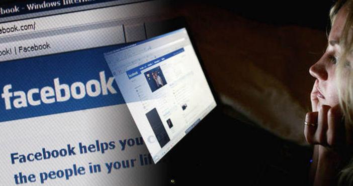 БтвПазят се всички постове, снимки и видео, разговорите в лични