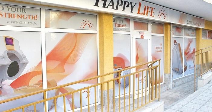 Щастливата среща на хората, които се ценят, е: Happy Life