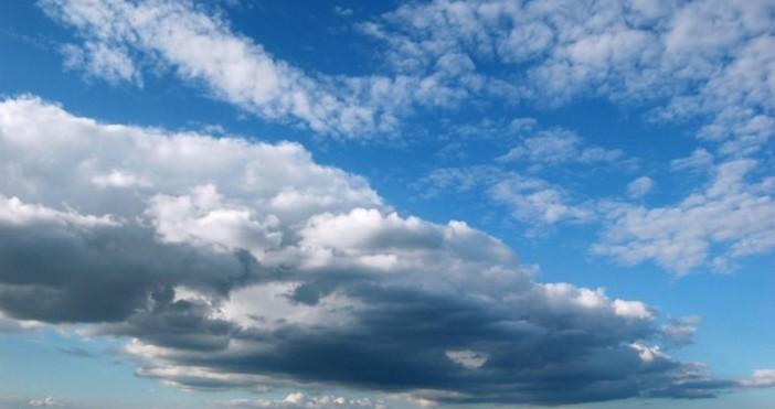 Днес ще бъде облачно, с максимални температури между 19° и