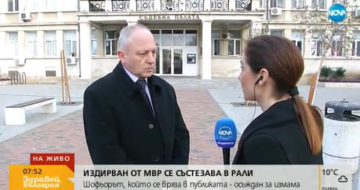 Окръжният прокурор на Варна Владимир Чавдаров разкри подробности за 45-годишния