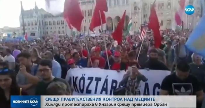 Стотици хиляди унгарци протестираха срещу правителствения контрол над медиитев страната.Демонстрантите
