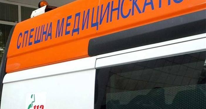 Двама души са в болница след нова тежка катастрофа в