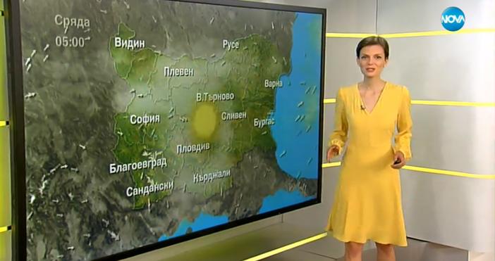 Красивата синоптичка на Нова Тв Нора Шопова прогнозира слънчево време
