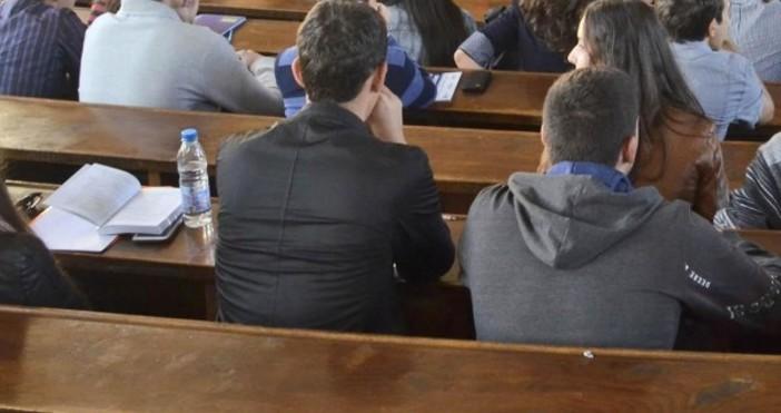 Правителството утвърди годишните такси за студентите в държавните университети. 17
