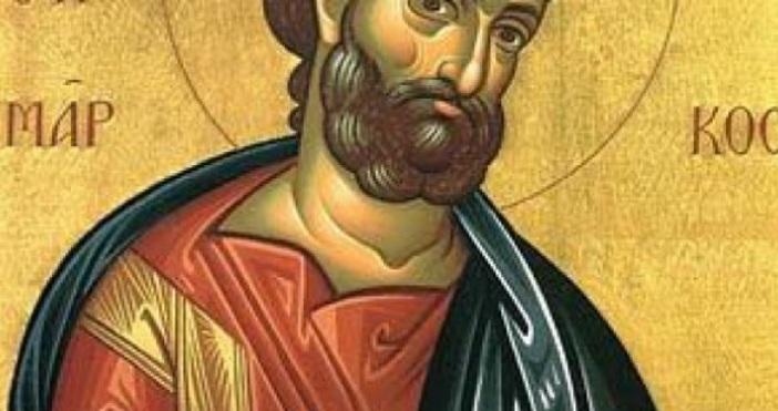 Св. евангелист Марк, който се наричал още и Йоан, е