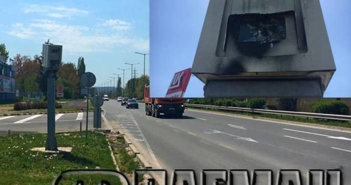 """Снимка Флагман.бгКамерата за скорост на КАТ, засичаща нарушителите на бул.""""Тодор"""