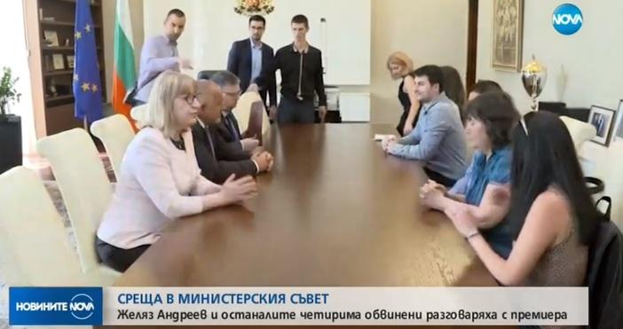Министър-председателят Бойко Борисов, министърът на правосъдието Цецка Цачева и главният